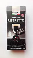 Капсулы Bar Italia Ristretto