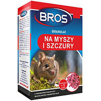 Родентицидное средство Bros гранулы от мышей и крыс 250 г