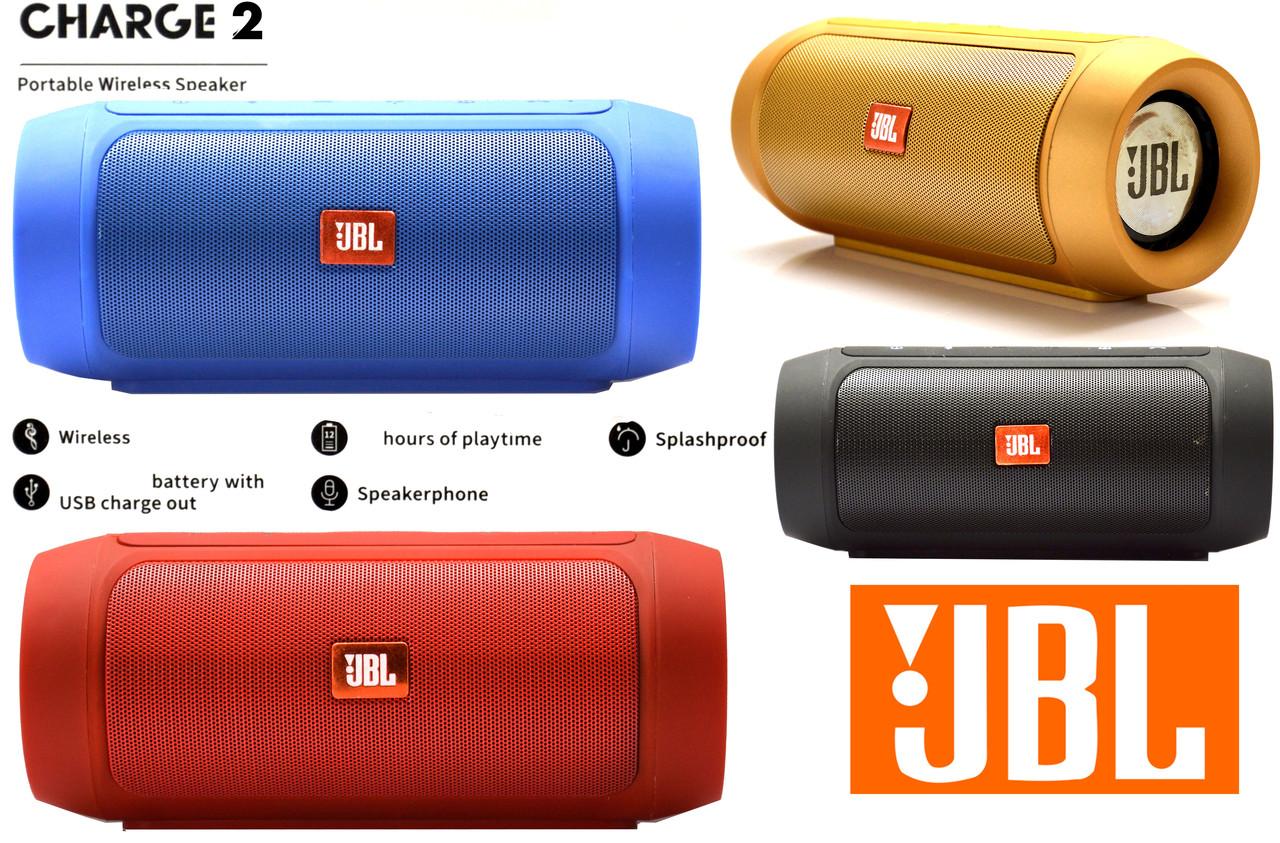 ... Портативная колонка JBL Charge 2 Синяя Bluetooth 8c7dd81e0c101