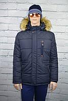 Куртка зимняя мужская большие размеры