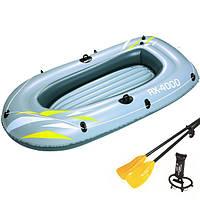 Лодка надувная Best Way RX-4000 223x110 см