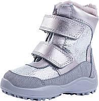 Детские кожаные ботиночки Котофей на овчине для  девочек размеры 23,24,25, 27,28,30