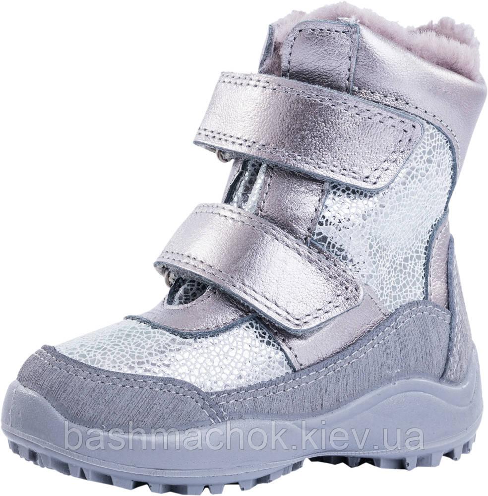 ed3610a16 Детские кожаные ботиночки Котофей на овчине для девочек размеры 23,24,25,  27 -30% Скидка Осталось 17 дней. Детские кожаные ботиночки ...