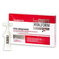 Гель-концентрат высокомолекулярной гиалуроновой кислоты 2% для биоревитализации кожи лица Prof Active Hyalform