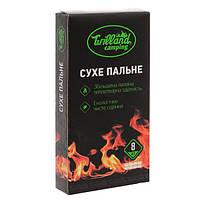 Сухое горючее Grilland 8 таблеток