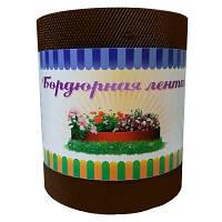 Ограждение для газонов Геодор 15x900 см коричневое