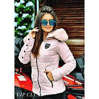 Женская зимняя куртка с мехом на капюшоне и кнопками на спине и рукавах (7 цветов)