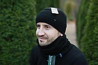 Комплект мужской шапка и шарф баф зимний