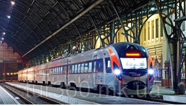 Поезда в Европу из Украины