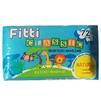 Серветки вологі дитяч FITTI Classic 72шт