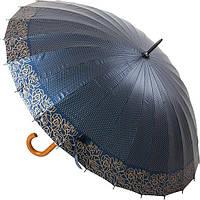 Зонтик-трость RC Group синий 59 см