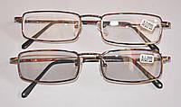 Очки для зрения хамелеоны ХФС металлическая оправа с диоптриями -1.0 до -4.0