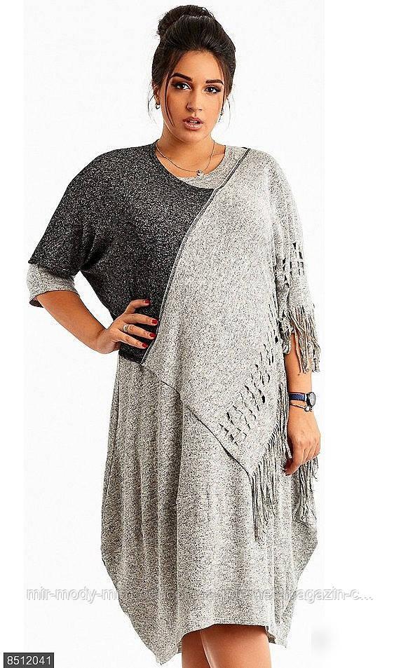 Платье 8512041(днка)