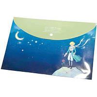 Папка-конверт Deli Маленький принц 72351 микс