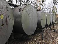 Емкости металлические 50 м3