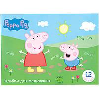 Альбом для рисования Peppa Pig 12 листов