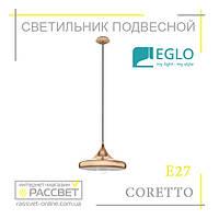 Подвесной светильник (люстра) EGLO CORETTO 94742 (винтаж), фото 1