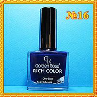 Golden  Rose Rich Color  Лак для ногтей Индиго №16