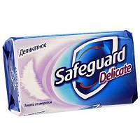 Мыло Safeguard деликат 100 г