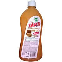 Мыло хозяйственное жидкое Sama 750 г