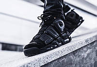 Мужские Кроссовки Nike Air More Uptempo Triple Black 44