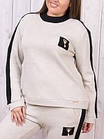 Брендовый батальный гламурный зимний спортивный костюм Турция S M L XL 50 52 54 бежевый