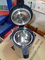 Термопот Sharp KP-A28S обсяг 2.8 л, фото 5