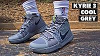 Баскетбольные кроссовки Nike Kyrie 3 Midnight Grey