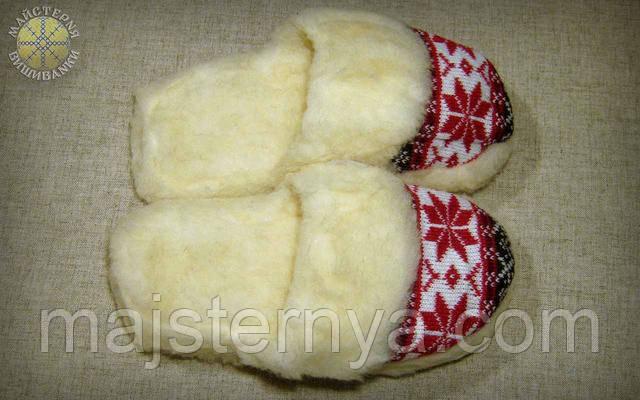 Тапочки з овчини малинового кольору