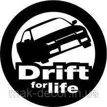 Виниловая наклейка на авто (Drift) (от 15х15 см)