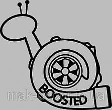 Виниловая наклейка на авто - Турбо-улитка (от 15х15 см)