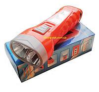 Светодиодный аккумуляторный  фонарь SF-6558