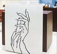 Вінілова наклейка - Руки 60х26 см