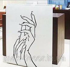 Виниловая наклейка- Руки 60х26 см