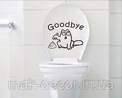 Виниловая наклейка-Goodbye