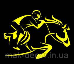 Вінілова наклейка - Кінний спорт 2