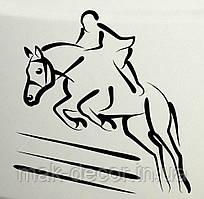 Виниловая наклейка - Конный спорт 3