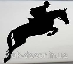 Виниловая наклейка - Конный спорт 5 19х20 см