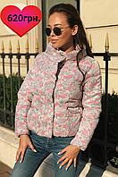 Модная куртка с 3д эффектом