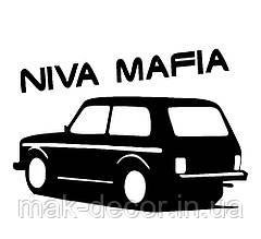 Вінілова наклейка на авто -Нива мафія (від 12х15 см)
