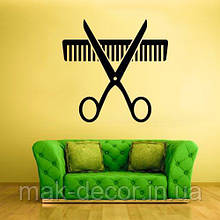 Виниловая наклейка - Для салона 3 60х60 см