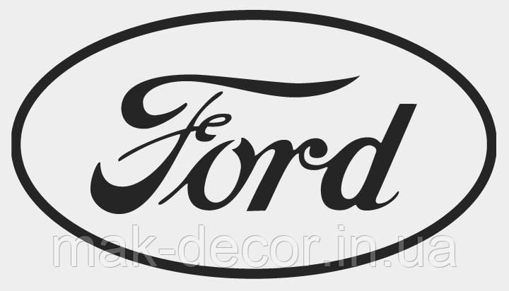 Вінілова наклейка на авто -Ford
