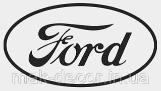 Виниловая наклейка на авто -Ford