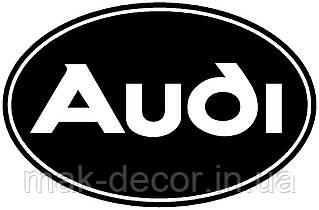 Вінілова наклейка на авто - Ауді 1
