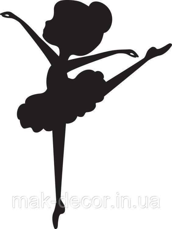 Вінілова наклейка - дівчинка балерина 3