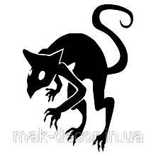 Виниловая наклейка - Крыса