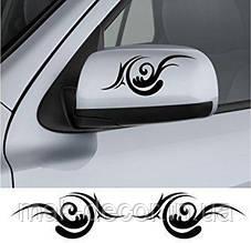 Вінілова наклейка на авто - на дзеркало(візерунок 99)