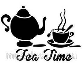 Вінілова наклейка - Tea Time 35х50 см