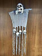 Кукла подвесная с черепами - декорация на Хэллоуин