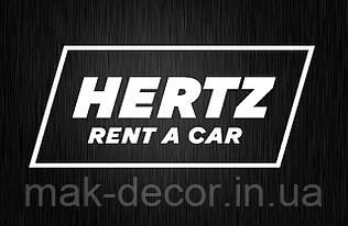 Виниловая наклейка  HERTZ 1 (от 5х5 см)
